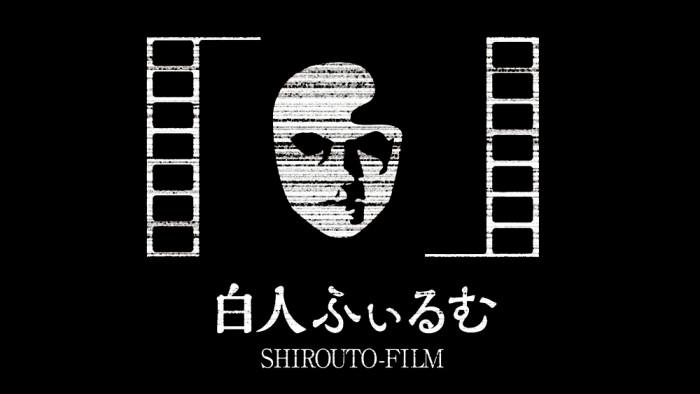 白人ふぃるむ.mp4_snapshot_00.05_[2019.11.27_08.15.39]