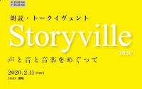 storyville2020