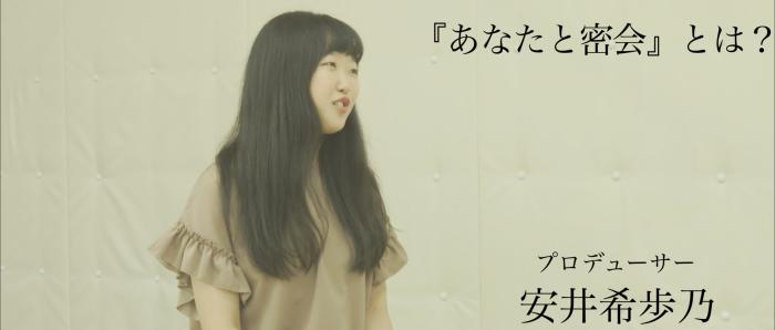 anata_yasui