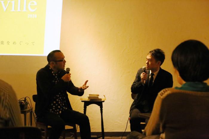 「Storyville 2020 声と音と音楽をめぐって」では聞き書きについてお話くださる木村先生(右)。