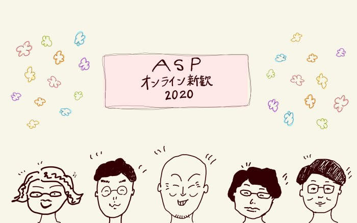 山本さんが描いた先生方の似顔絵