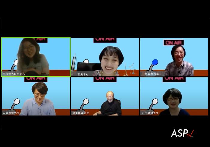 初めてラジオパーソナリティーを務めたASPTV(※)。