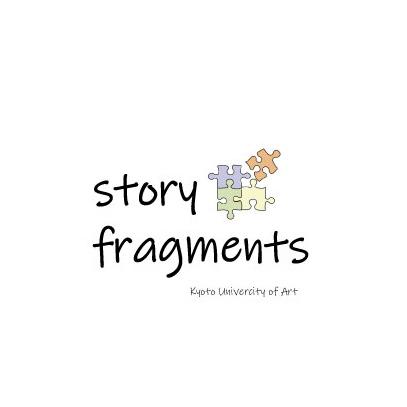 storyfragments+アイコン