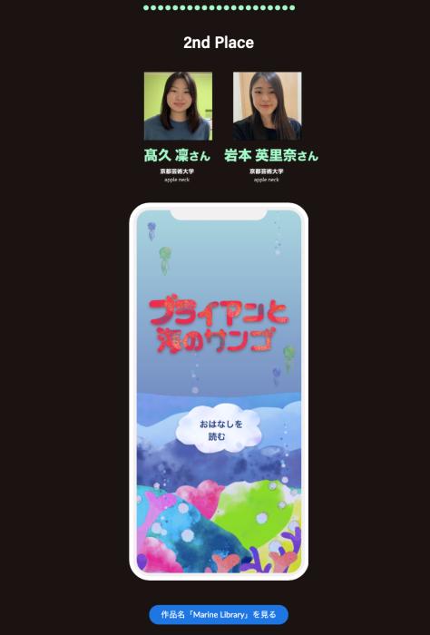 スクリーンショット 2020-09-09 15.26.53