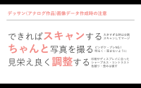 スクリーンショット 2020-09-08 11.43.15