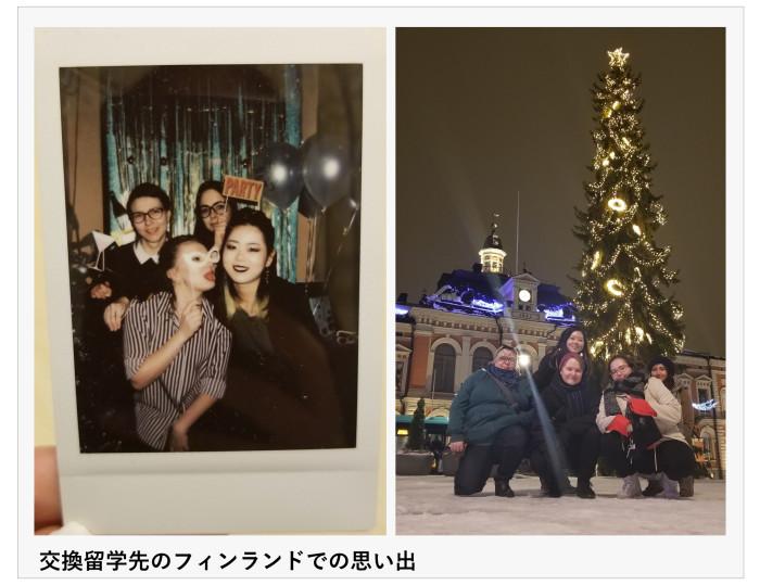野上さん留学写真加工.png