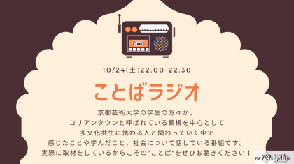 nakamura3_1