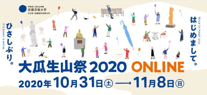 20201104-2