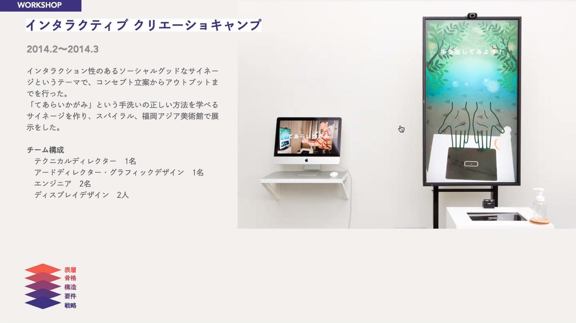 スクリーンショット 2020-11-20 17.18.10