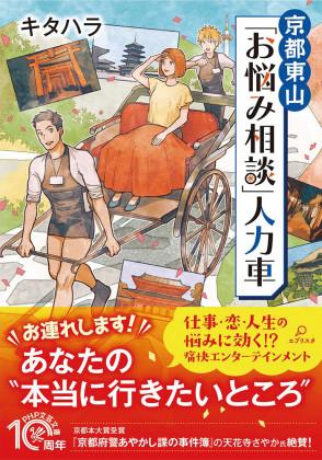 kitahara02blog
