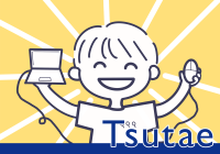 tsutae-blogThumb_onlineclass