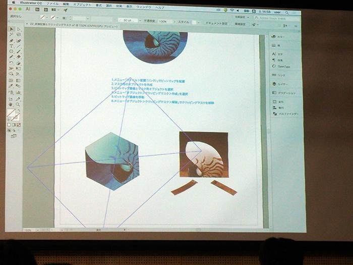 【情報デザインコース】はじめてのデザインソフト、Illustratorの基礎を学ぶ 「CG基礎1-Illustrator」のご紹介