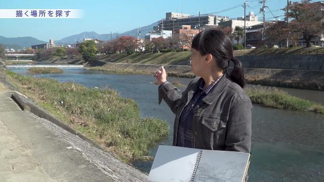 【日本画コース】服装や描く場所の探し方、描き込みのコツまで「風景制作のための写生(動画教材)」