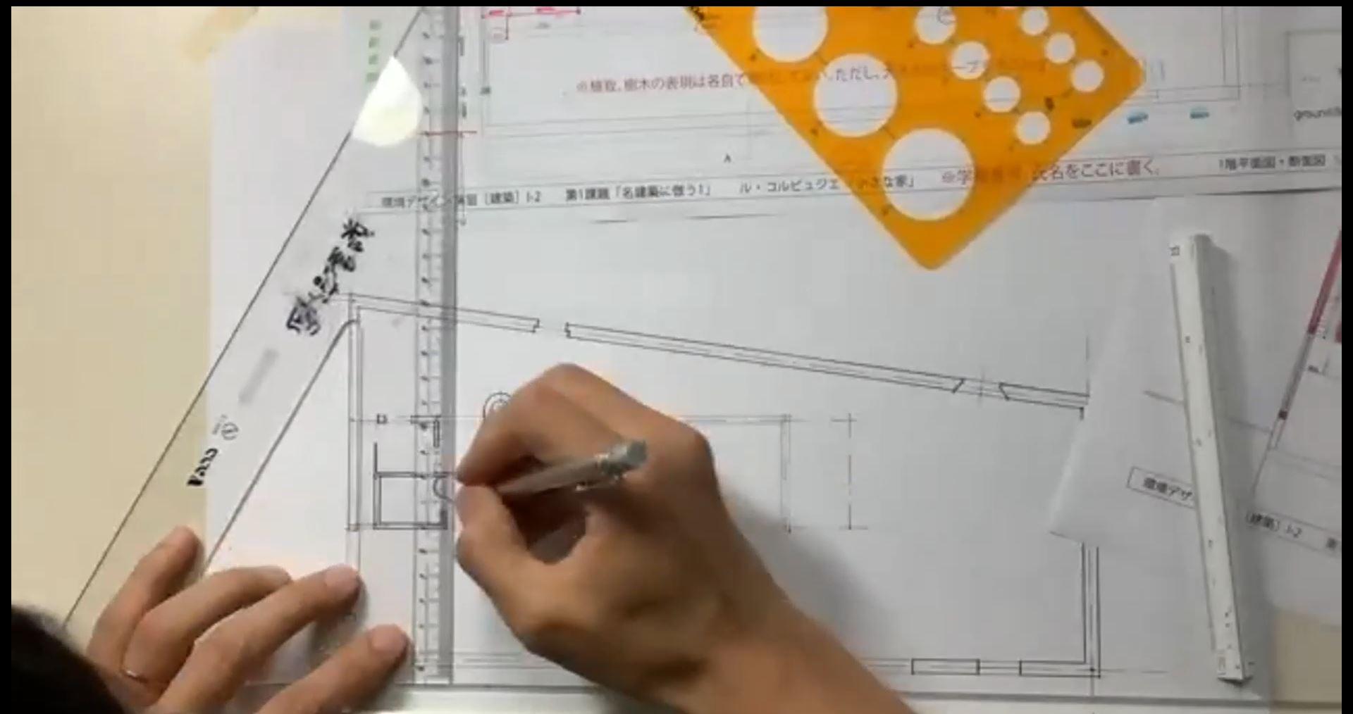 【建築デザインコース】建築の学びはじめ